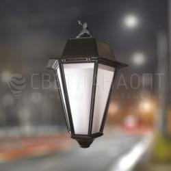светильник СУС-М-250 «Ретро»