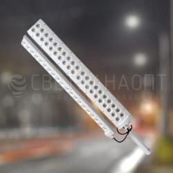 светильник СУС-2-50 (70)
