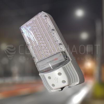 Светодиодный светильник iStreet XL