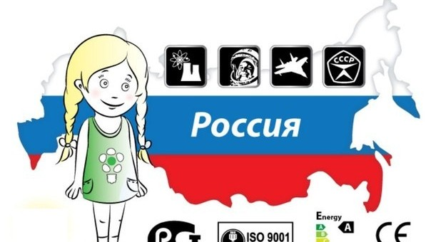 Россия — родина светодиодной науки
