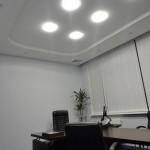 Светильник iBig-4300