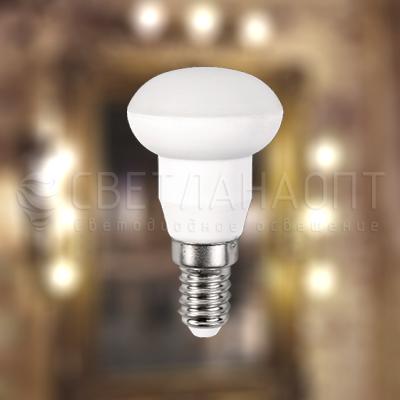 Светодиодная лампа iRLED R39 E14
