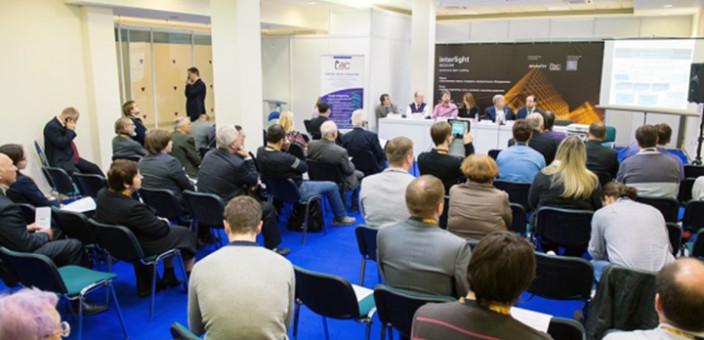 Форум «Светотехника: нормы, стандарты, измерительное оборудование»