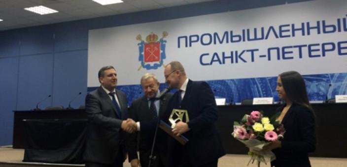 Победа в конкурсе «Сделано в Петербурге»