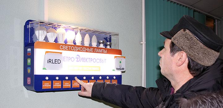 Удвоилось число точек продаж светодиодных ламп